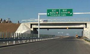 autostrada-lugoj-deva