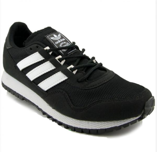 Cum să alegi perechea potrivită de Adidasi pentru alergat