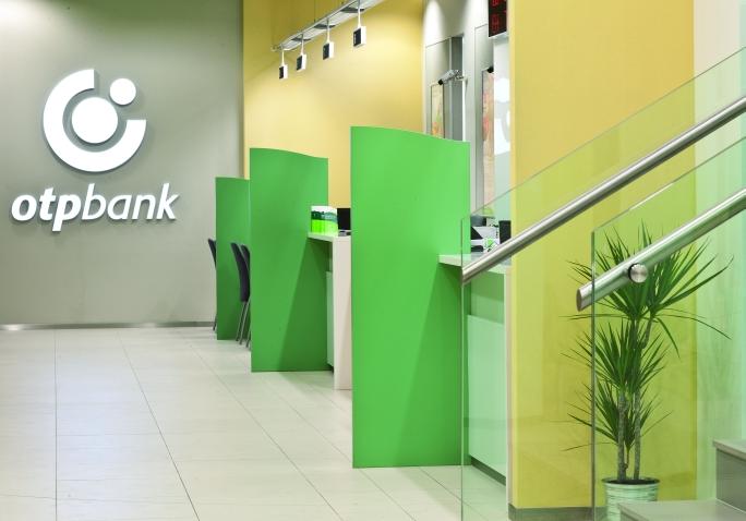 Ungurii vor să cumpere Banca Românească, bancă ce aparține grecilor